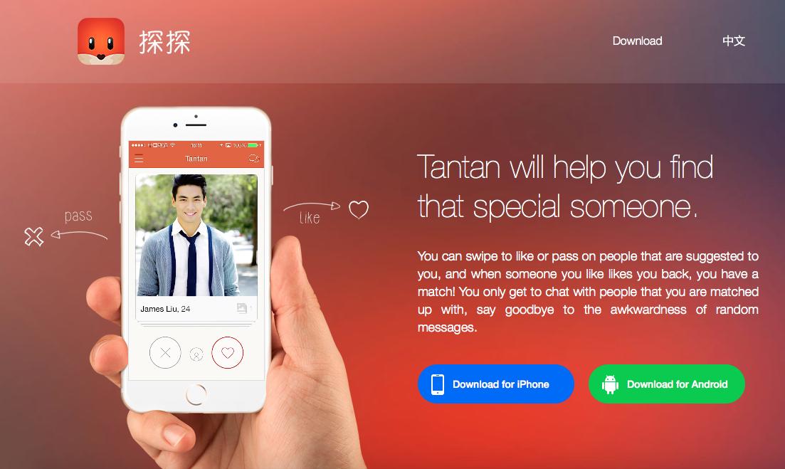Chinese Tinder Copy Tantan Raises $5m
