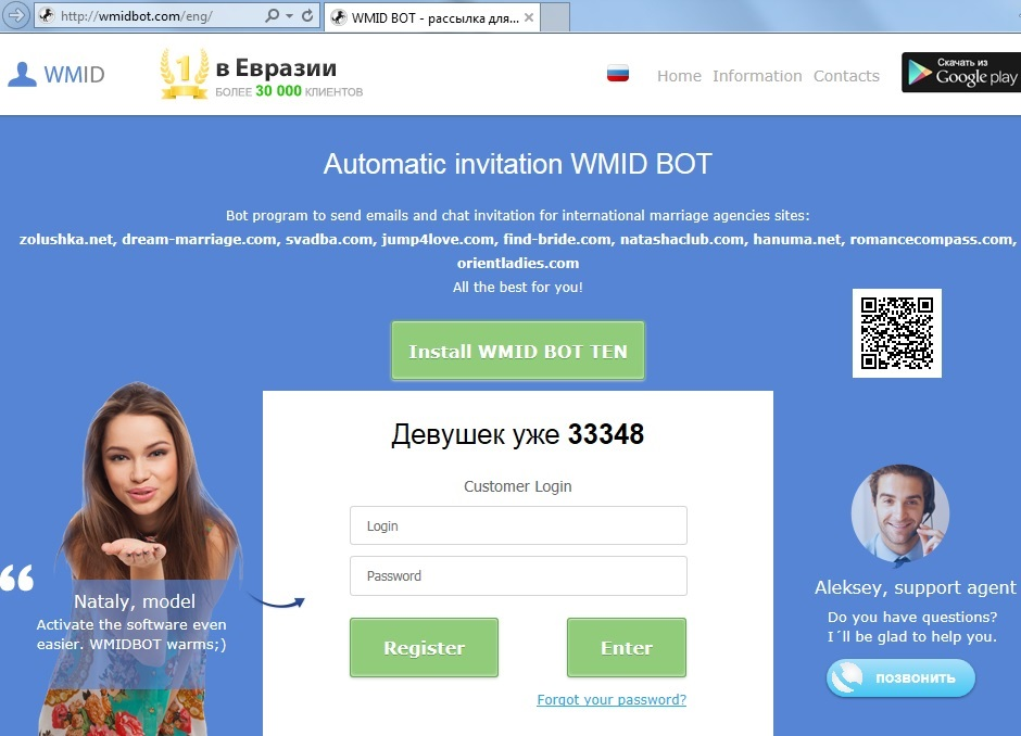 Ukrainian Dating Ukrainian Model Lifts Lid On Shady World Of Overseas Dating Scams