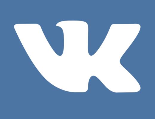 VK.com hack