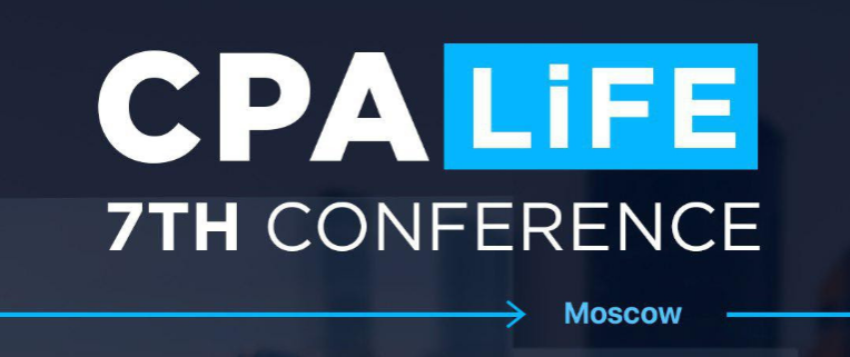 CPA Life 2019, Moscow