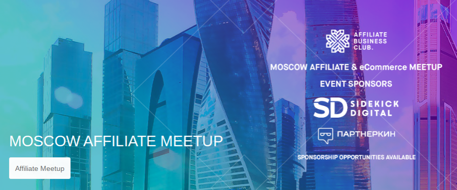 Moscow Affiliate Meetup, Moscow