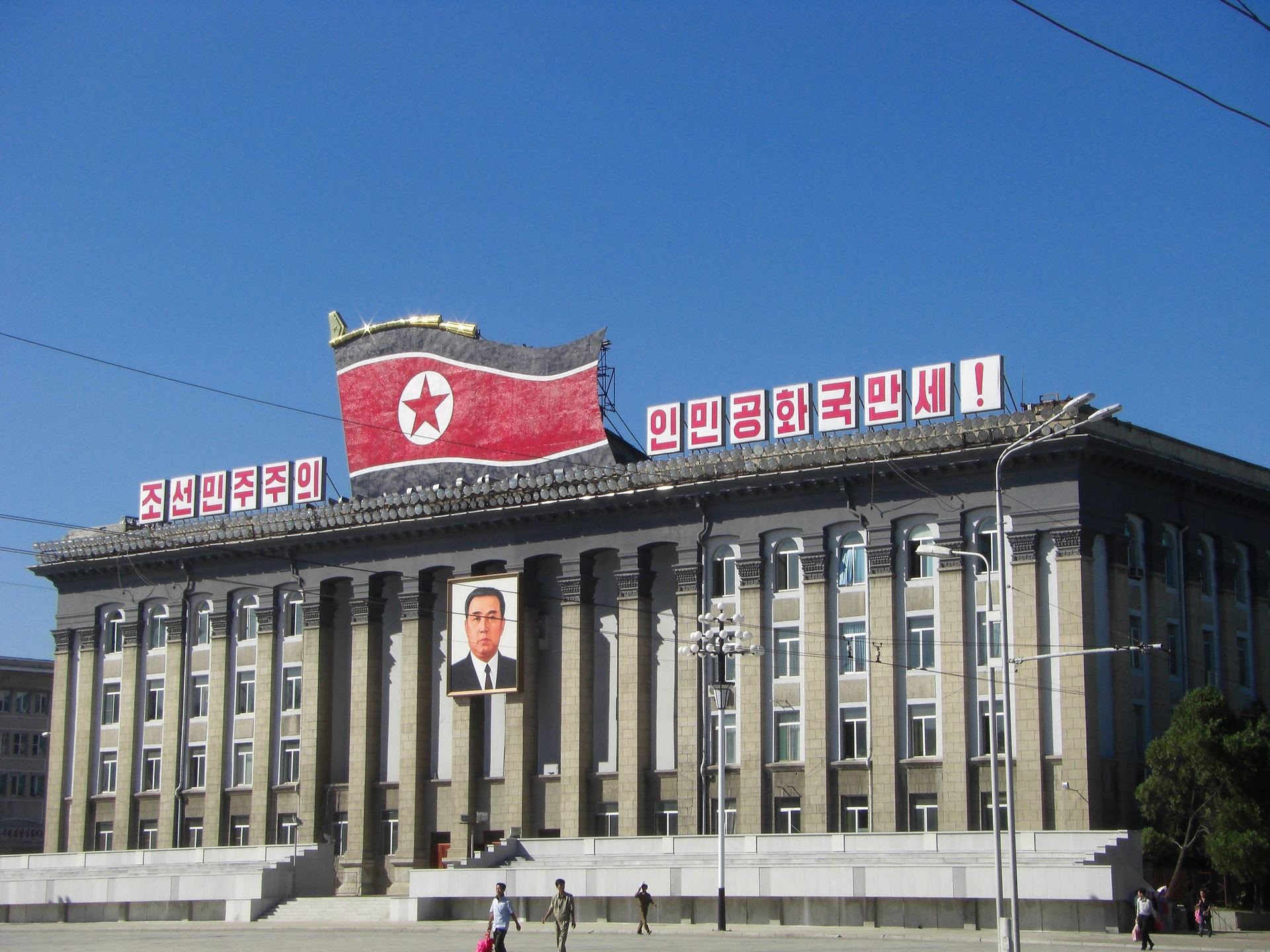 High Smartphone Prices and Restrictive Government Prevent North Korean Dating Apps