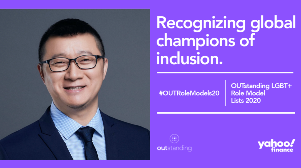 BlueCity CEO Recognised on INvolve's 'OUTstanding 100 LGBT+ Executives List'