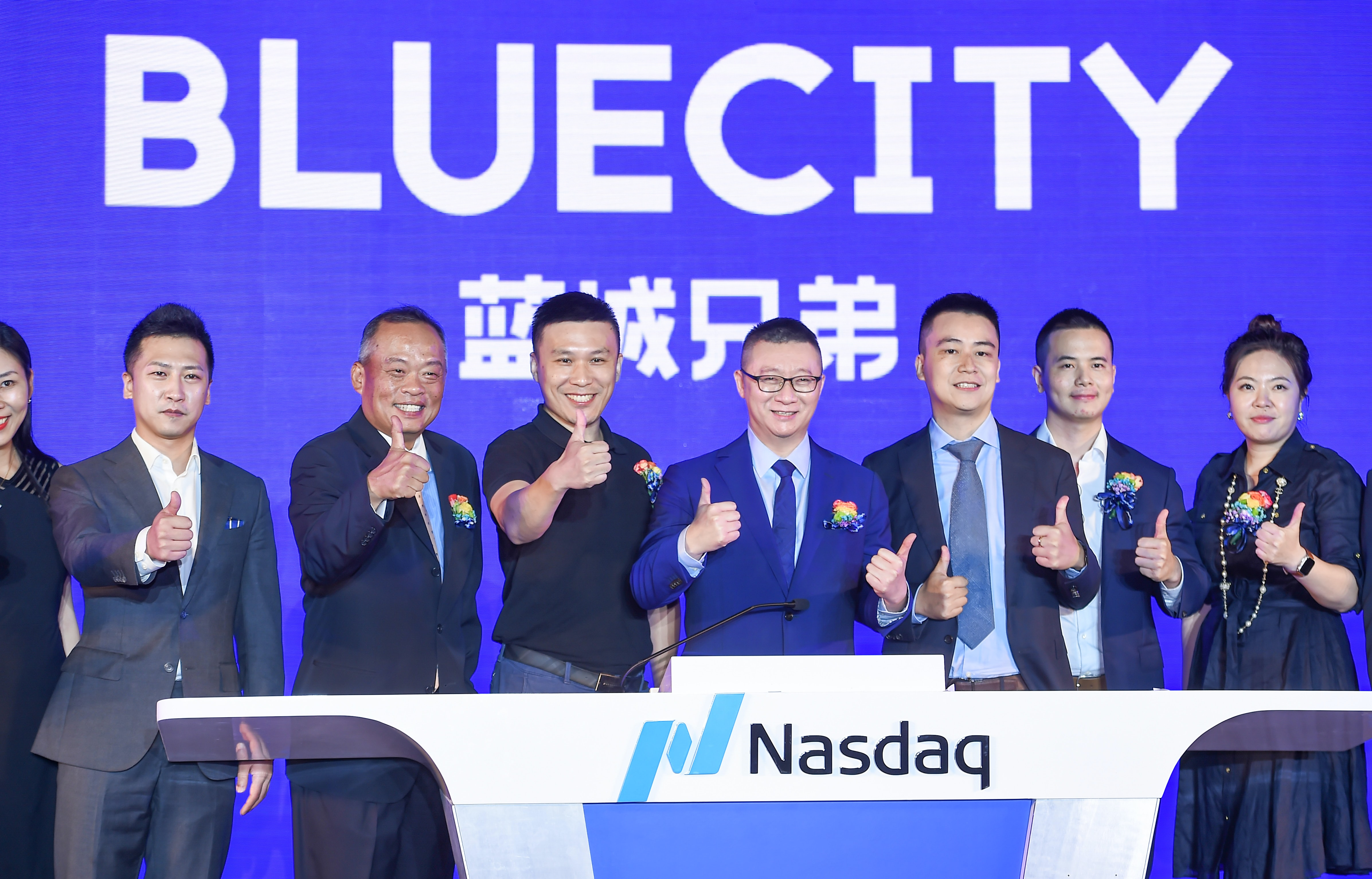 BlueCity and Hello Group Announce Dates For Q2 Results