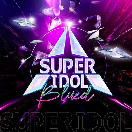 Blued Launches LGBTQ Online Talent Competition 'Super Idol'